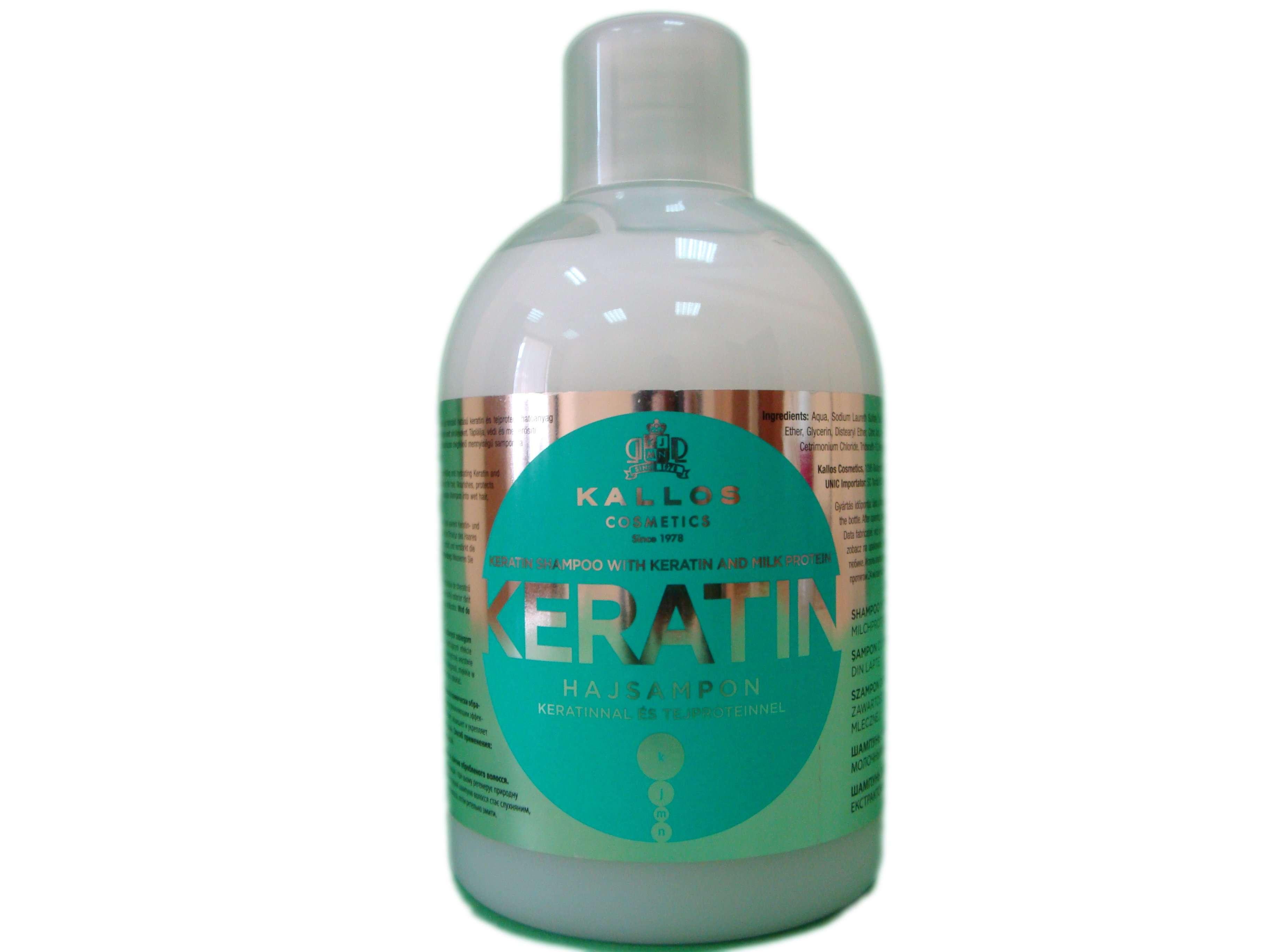 Шампуньдля волос с кератином и экстрактом молочного