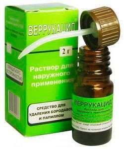 Препарат который выводит бородавки и папилломы
