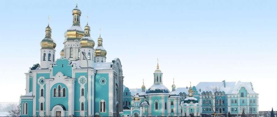 Хромовый комплекс на честь Рождества Христового